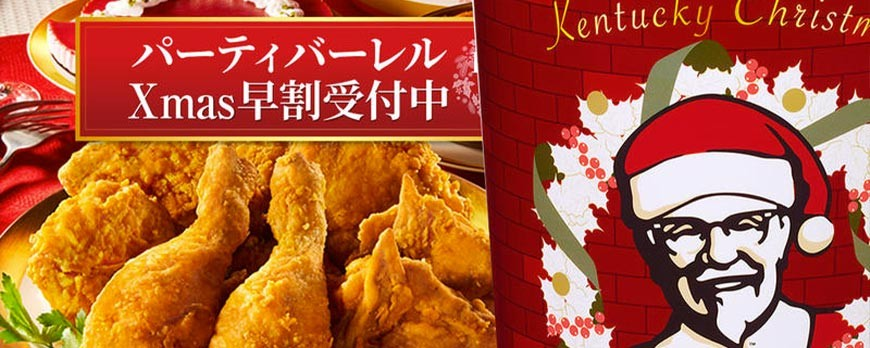 Christmas Fried Chicken.